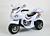 ELEKTRISK TRIKE MOTORCYKEL TILL BARN VIT